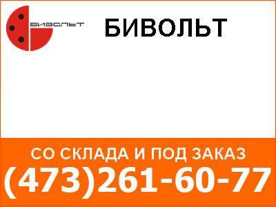 ККПУФ250/380-10Н