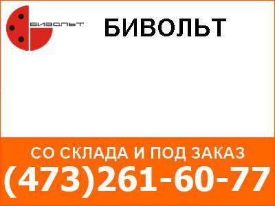 ДАТ125-1100-3